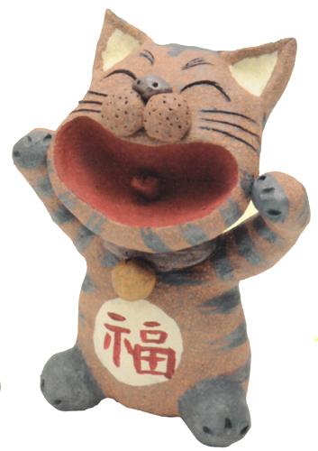 経典 置物/手づくり大笑い招き猫(茶)大 置物/手づくり, 安全靴作業用品わくわくサンライズ:cb809f6b --- canoncity.azurewebsites.net