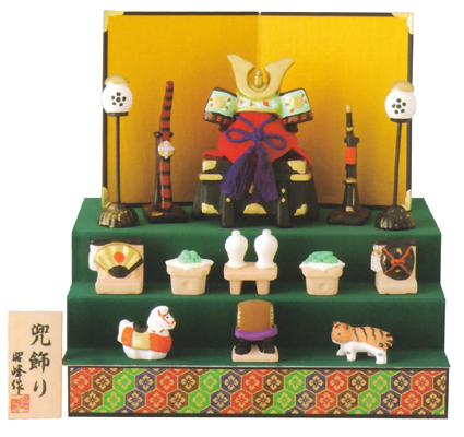 兜飾り三段飾り(陶器/五月人形)