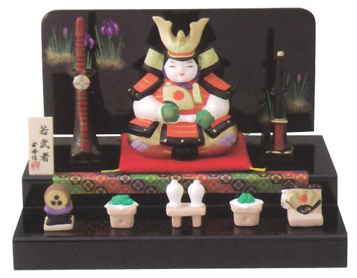 若武者(大)二段(陶器/五月人形)