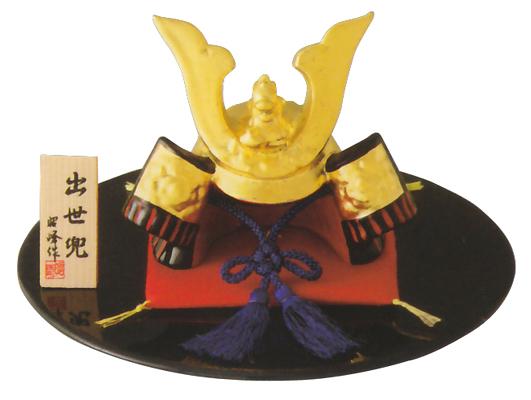 純金出世兜(陶器/五月人形)