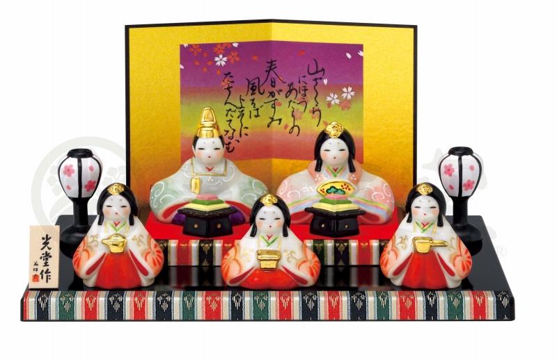 染絵 弥生 飾り雛 出産祝 陶器 桃の節句 雛祭 内祝 誕生日 お雛様 お雛さま おひな様 雛人形 ひな人形