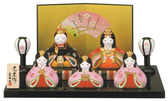 錦彩 華みやび 飾り雛 出産祝 陶器 桃の節句 雛祭 内祝 誕生日 お雛様 お雛さま おひな様 雛人形 ひな人形