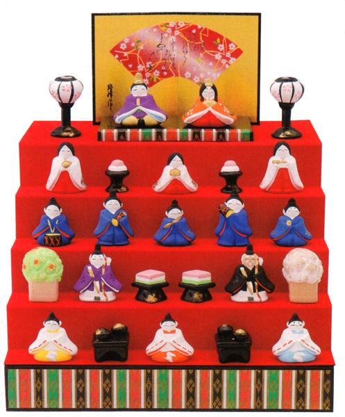 平安 五段雛飾 出産祝い 陶器 ひな人形 雛人形 桃の節句 雛祭 内祝 誕生日 お祝 お雛様 お雛さま おひな様 ひな祭り