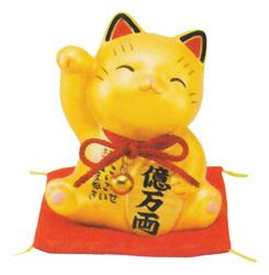 セール特別価格 縁起物 開店祝い 結婚祝い 出産祝い 還暦祝い 贈り物に 金 彩耀お金招き猫 大人気 お祝い 誕生日プレゼント
