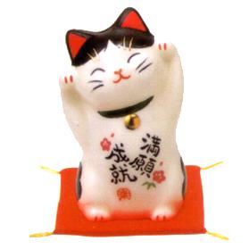 招き猫 置物 新築祝い 開店祝い 贈り物 開運 使い勝手の良い 縁起物 完売 小 彩絵満願成就招き猫 招福 陶器