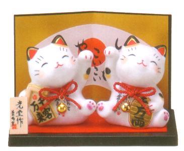 売店 縁起物 開店祝い 結婚祝い 出産祝い 還暦祝い お祝い 誕生日プレゼント 陶器 開運 招福 招き猫 彩絵お金まねき猫 贈り物に 日本未発売 人まねき猫