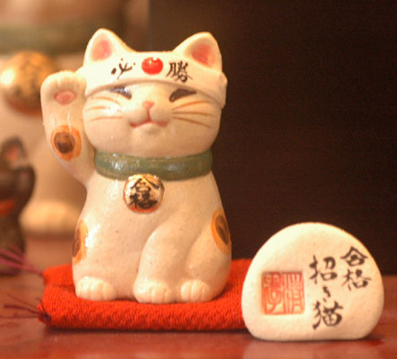 受験生の合格祈願に 値下げ 開運アップ 合格招き猫 開運アイテム グッズ 合格祈願 風水 格安 価格でご提供いたします