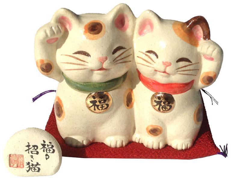 【招き猫、陶器】福々招き猫ペア、中【楽ギフ_メッセ】【楽ギフ_メッセ入力】【楽ギフ_のし】