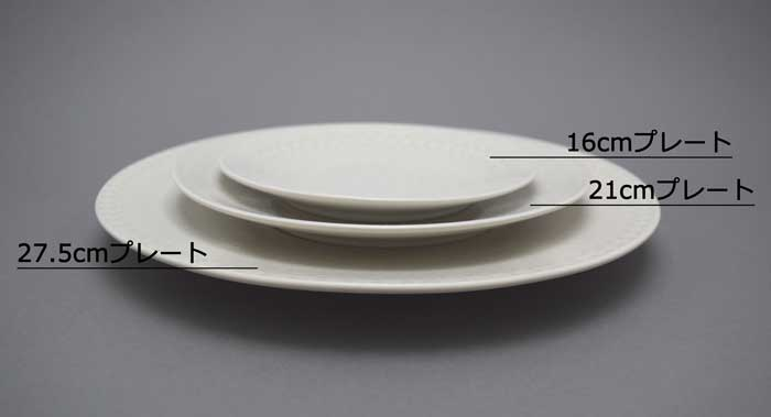 Noritake stoneware KATAZOME (katazome) 21 cm plate