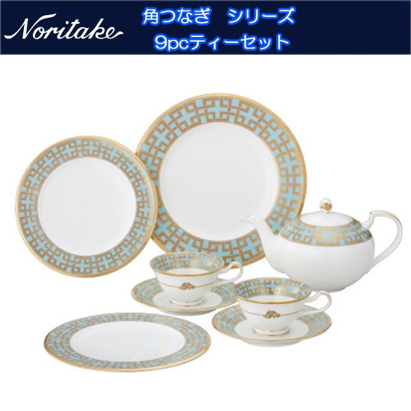 ノリタケ KIRA KARACHO ×Noritake シリーズ 角つなぎ 9pcティーセット