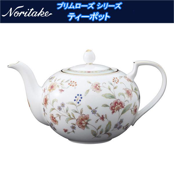 2013 新作 ノリタケ プリムローズ シリーズ ティーポット