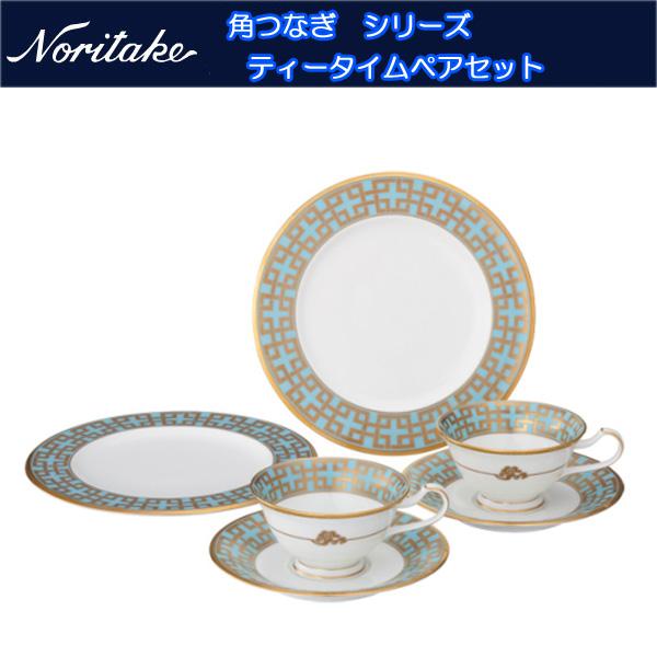 ノリタケ KIRA KARACHO ×Noritake シリーズ 角つなぎ ティータイムペアセット