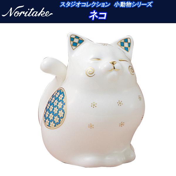 Noritake Interior Accessories small animal series cat k010_a028