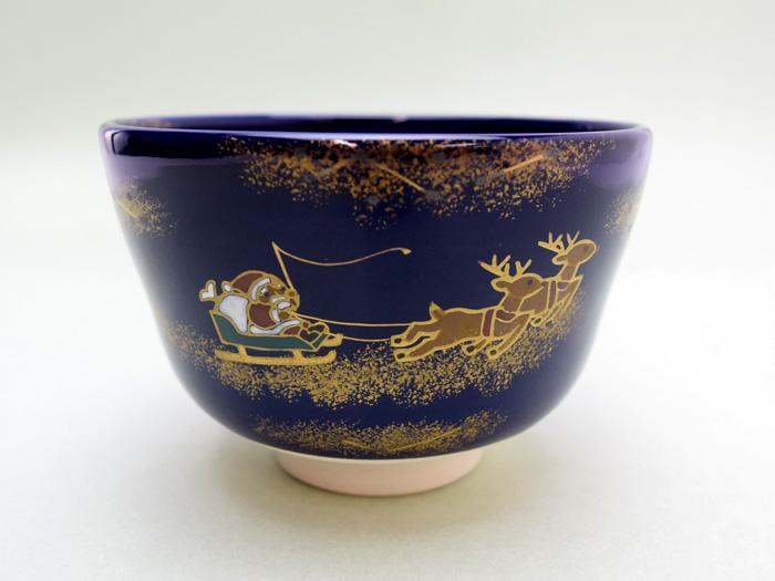 京都 清水焼中村与平作 抹茶碗「ルリ釉 サンタに星空」(化粧箱入り)
