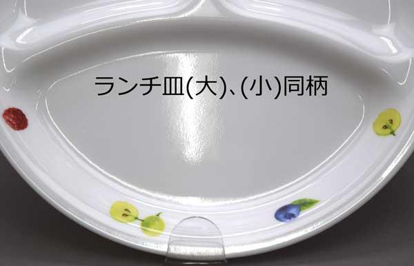 康宁 correr 自然心午餐菜 (小) 02P23Sep15