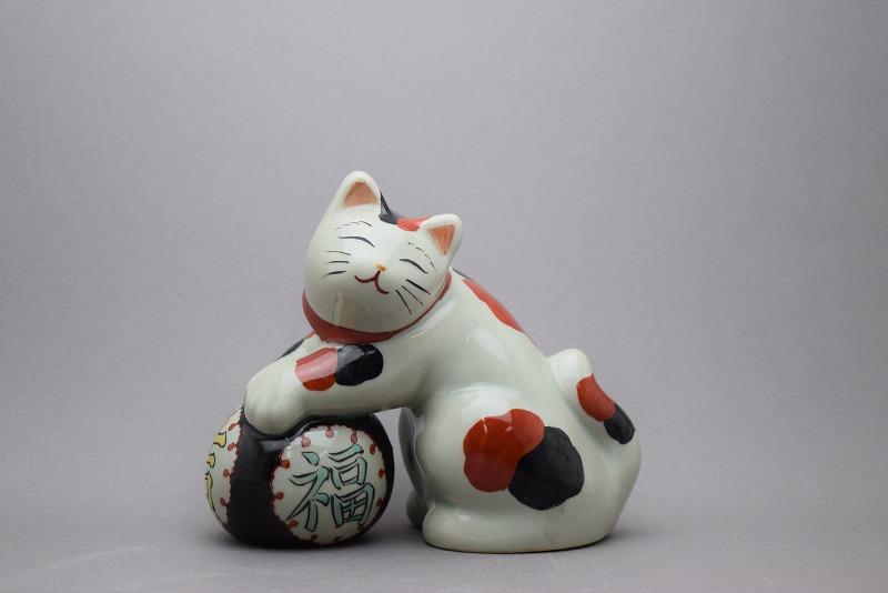 有田焼 円左エ門窯置物「玉取り猫」