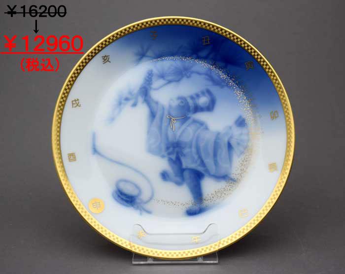 2割引大倉陶園平成28年 干支プレート「申」アクリル製皿立付