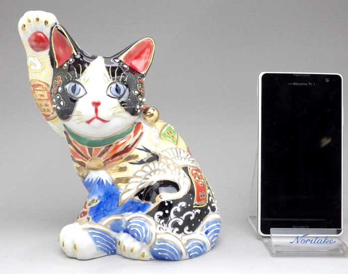 九谷焼招き猫 横座吉祥盛 富士山