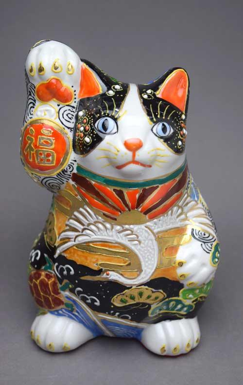 九谷焼招き猫 貯金箱吉祥盛