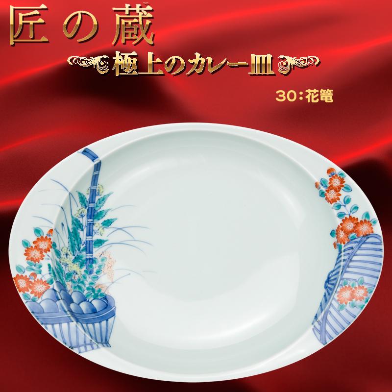 Warehouse best of Arita-yaki Curry plate flower basket (platter) 10P24jul13 & Setomonoya-Misaden | Rakuten Global Market: Warehouse best of Arita ...