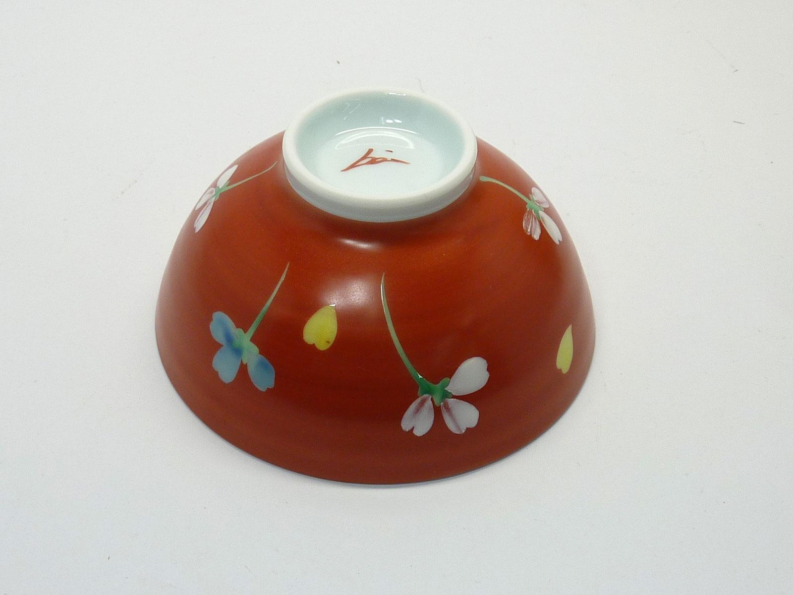 岐阜県多治見  蔵珍窯ご飯茶碗 250kcal朱巻花 碗