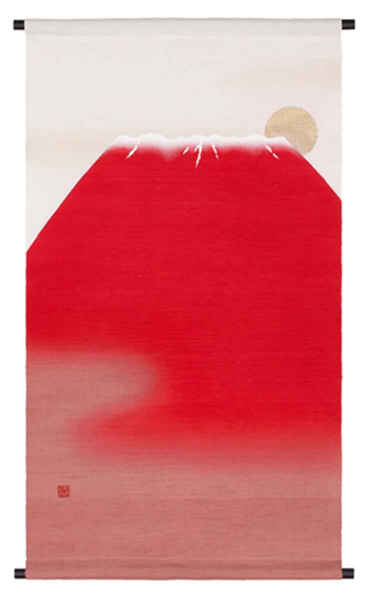 <送料無料>洛柿庵(・)タペストリー「赤富士」<110センチ>【インテリア】細 タペストリー【タペストリー 壁掛け】インテリア タペストリー【タペストリー インテリア】和 モダン タペストリー【和 タペストリー】モダン インテリア【インテリア のれん】