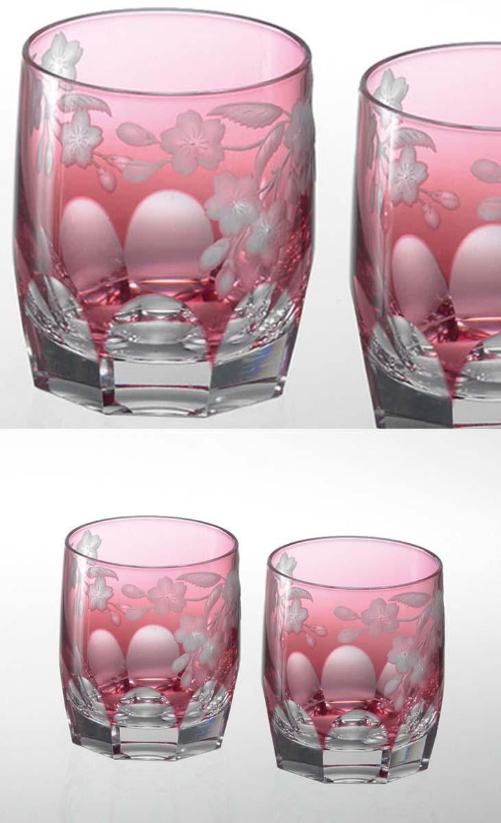 【クーポン!10%OFF!】+【送料無料】(・)カガミクリスタル「ロックグラス」ペアロックグラス<桜>(TPS117-2678-CAU)(木箱入)(250cc)各務クリスタル【江戸切子 ロックグラス】江戸切子 ロック グラス【ウィスキー グラス】ウィスキー グラス