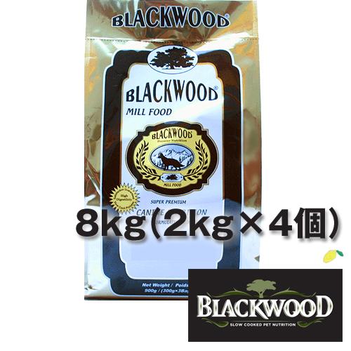 ブラックウッド ミルフード 3000 8kg(2kg×4個)