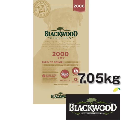 ブラックウッド 2000 ドッグフード チキン 7.05kg