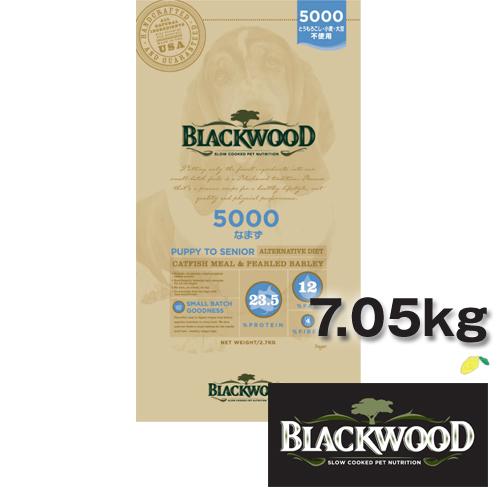 ブラックウッド 5000 ドッグフード なまず 7.05kg