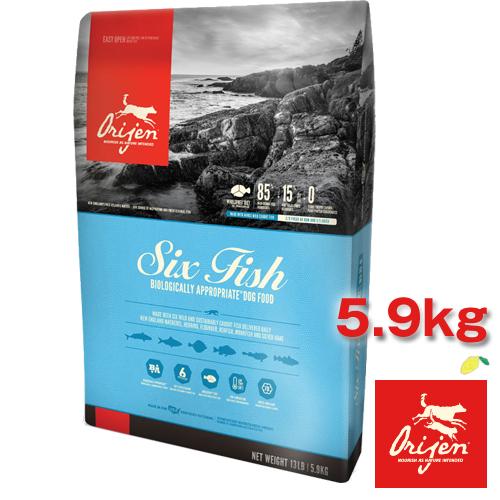 オリジン シックスフィッシュ 5.9kg