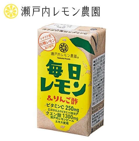 [飲む酢]【毎日レモン&りんご酢】瀬戸内レモン農園 レモン 飲料 りんご酢 酢 ヤマトフーズ
