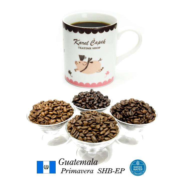 澄んだ香味スイスウォータープロセス 99.9%カフェインフリー セールSALE%OFF オーダーメイド デカフェ グァテマラ ディカフェ セール特価 プリマヴェーラSHB-EP カフェインレスコーヒー 100g スイスウォータープロセス