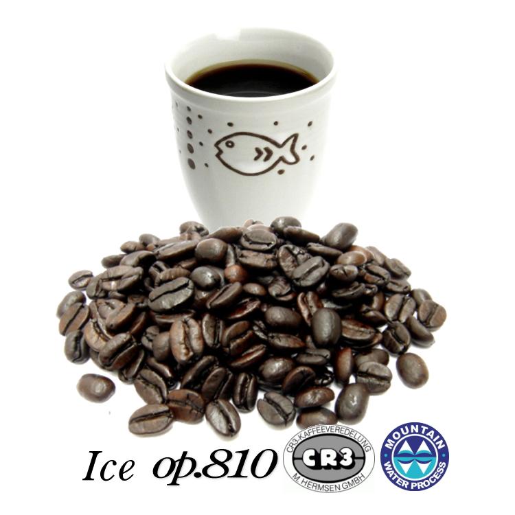 美味しさの秘密はマンデリン ブレンドならではの重厚感 99.9%カフェインフリー オーダーメイド 香りの冷珈op.810アイスデカフェ コーヒー 在庫処分 ディカフェ 100g 全品送料無料 ノンカフェイン カフェインレスコーヒー