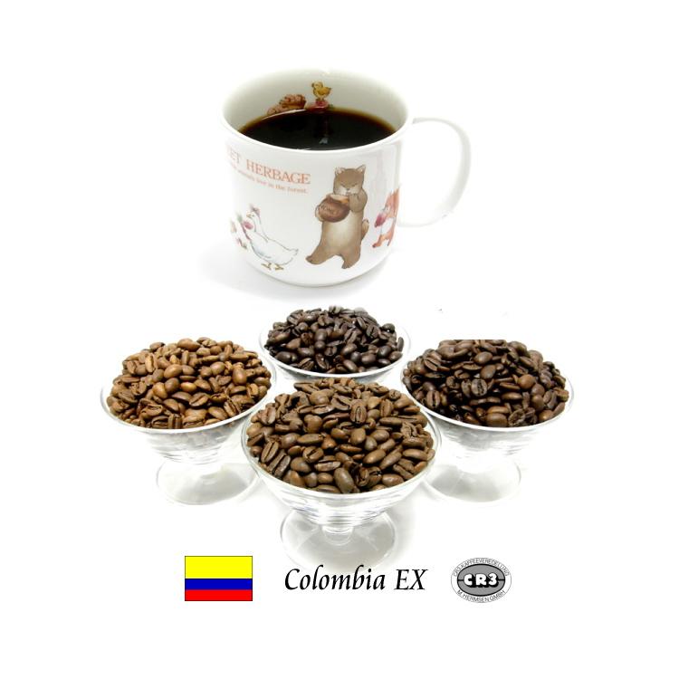 柑橘系の香りとまろやかな苦み 深いコク 99.9%カフェインフリー オーダーメイド デカフェ 1着でも送料無料 驚きの価格が実現 ディカフェ カフェインレスコーヒー 100g コロンビア