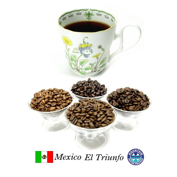 残留農薬ゼロ おしゃれ 安心 安全さが格段に違う有機JAS認証生豆100%使用 上品でフローラルな甘い香り シトラスやアップルを感じさせる華やかなアシデティー 2021.3Lot無農薬99.9%カフェインフリー スペシャルティコーヒー オーダーメイド メキシコ エル 100g 高額売筋 オーガニック生豆100%使用 カフェインレスコーヒー トリウンフォ デカフェ