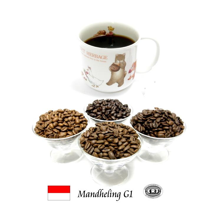 キレの良い苦みとなめらかで濃厚なコク 99.9%カフェインフリー オーダーメイド デカフェ スマトラマンデリンG1 感謝価格 カフェインレスコーヒー マンデリン 予約販売品 100g ディカフェ インドネシア