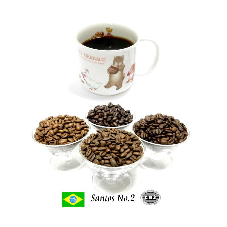 価格交渉OK送料無料 やわらかな口当たりと芳醇な甘み 99.9%カフェインフリー オーダーメイド デカフェ カフェインレスコーヒー 100g ブラジルサントスNo.2 世界の人気ブランド ディカフェ