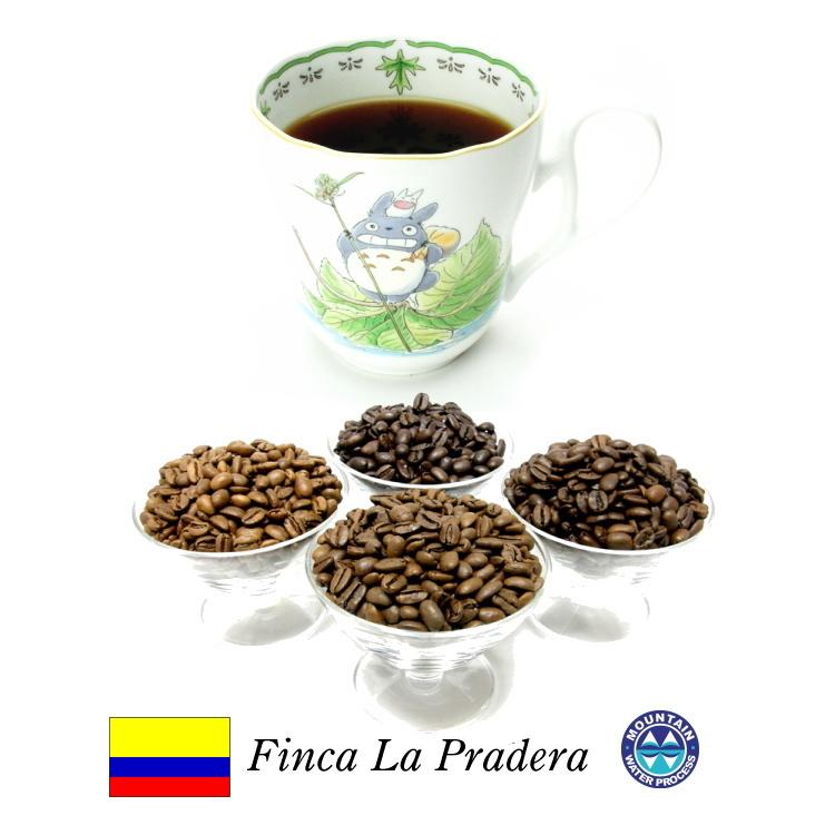 メーカー公式 残留農薬ゼロ 有機JAS認証生豆100%使用 ブラウンシュガーのような甘みとコク 高品質 サンタンデールエリア産 無農薬99.9%カフェインフリー オーダーメイド デカフェ オーガニック生豆100%使用 プラデーラ農園 カフェインレスコーヒー ディカフェ 100g ラ コロンビア