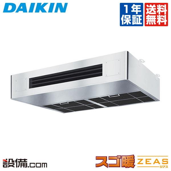 【今月限定/ポイント2倍】SDRT140AAダイキン 業務用エアコン スゴ暖 ZEAS厨房用天井吊形 5馬力 シングル寒冷地用 三相200V ワイヤードSDRT140AAが激安