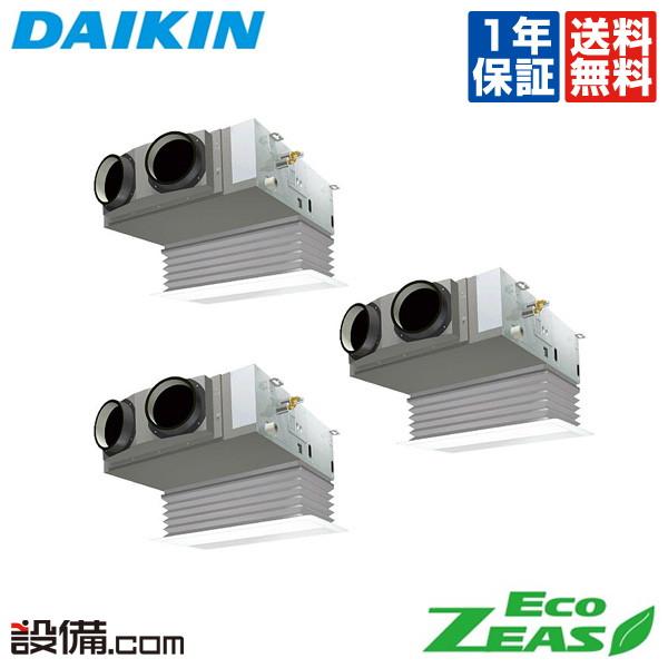 【今月限定/特別大特価】SZRB160BCMダイキン 業務用エアコン EcoZEAS天井埋込ビルトイン Hiタイプ 6馬力 同時トリプル標準省エネ 三相200V ワイヤードSZRB160BCMが激安