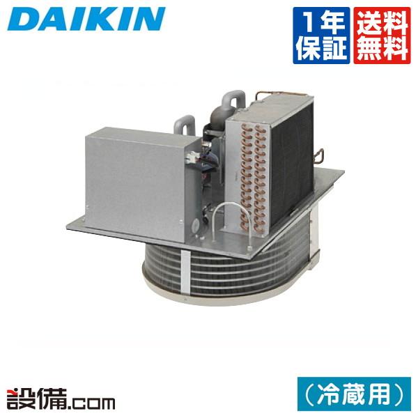 【今月限定/特別大特価】LCTLP1X5Aダイキン 低温用エアコン 冷蔵用天井置形 ホットガス 1馬力 シングル三相200V ワイヤードLCTLP1X5Aが激安