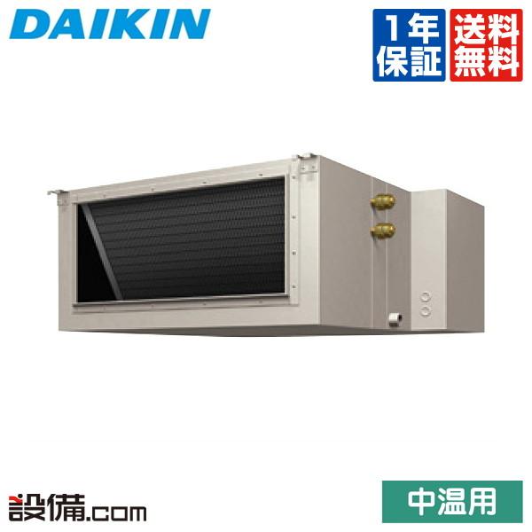 【今月限定/特別大特価】LSDYP10Cダイキン 中温用エアコン 中温用インバーターZEAS天井吊ダクト形 デマンドオフサイクル 10馬力 シングル三相200V ワイヤードLSDYP10Cが激安