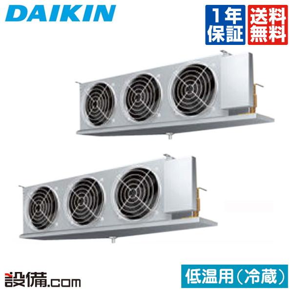 【今月限定/特別大特価】LSVLP10CDダイキン 低温用エアコン 低温用インバーター冷蔵ZEAS天井吊形 10馬力 同時ツイン三相200V ワイヤード ホットガスLSVLP10CDが激安