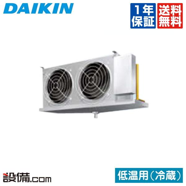【今月限定/特別大特価】LSVLP4Cダイキン 低温用エアコン 低温用インバーター冷蔵ZEAS天井吊形 4馬力 シングル三相200V ワイヤード ホットガスLSVLP4Cが激安