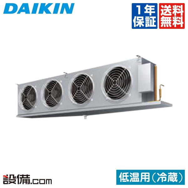 【今月限定/特別大特価】LSVMP15Cダイキン 低温用エアコン 低温用インバーター冷蔵ZEAS天井吊形 15馬力 シングル三相200V ワイヤード オフサイクルLSVMP15Cが激安