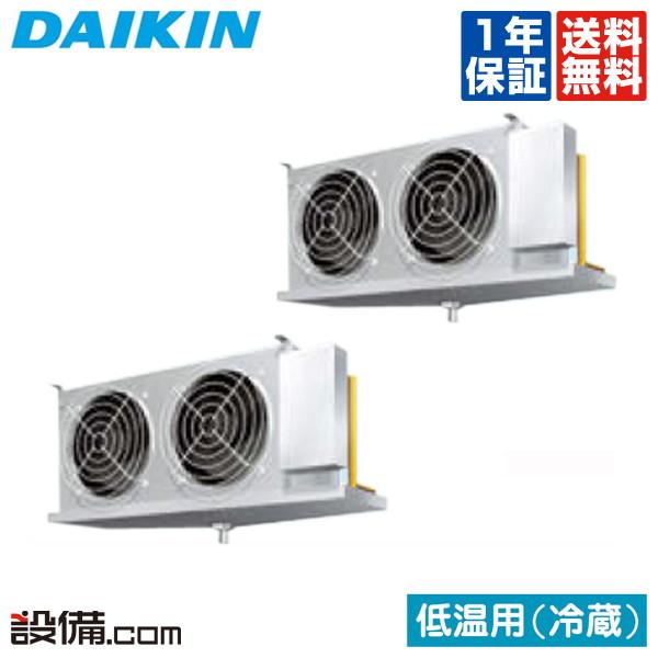 【今月限定/特別大特価】LSVMP15CDダイキン 低温用エアコン 低温用インバーター冷蔵ZEAS天井吊形 15馬力 同時ツイン三相200V ワイヤード オフサイクルLSVMP15CDが激安