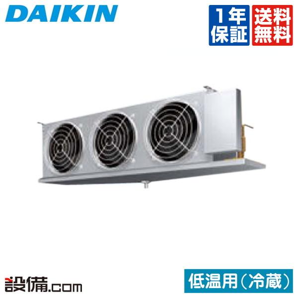 【今月限定/特別大特価】LSVMP5Cダイキン 低温用エアコン 低温用インバーター冷蔵ZEAS天井吊形 5馬力 シングル三相200V ワイヤード オフサイクルLSVMP5Cが激安