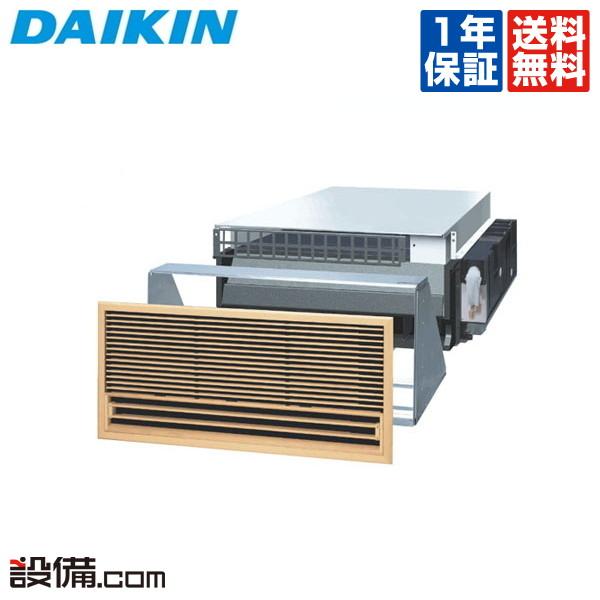 【今月限定/特別大特価】S50RLVダイキン ハウジングエアコンアメニティビルトイン形 シングル16畳程度 単相200V ワイヤレスS50RLVが激安