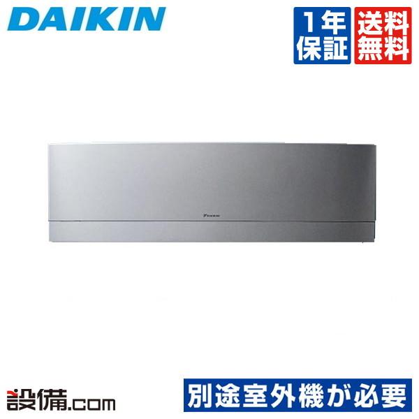 【スーパーセール/特別大特価】C22RTUXV-Sダイキン ハウジングエアコンシステムマルチ室内機 壁掛形 システムマルチ 室内ユニット6畳程度 単相200V ワイヤレス UXシリーズ 本体カラー:シルバーC22RTUXV-Sが激安